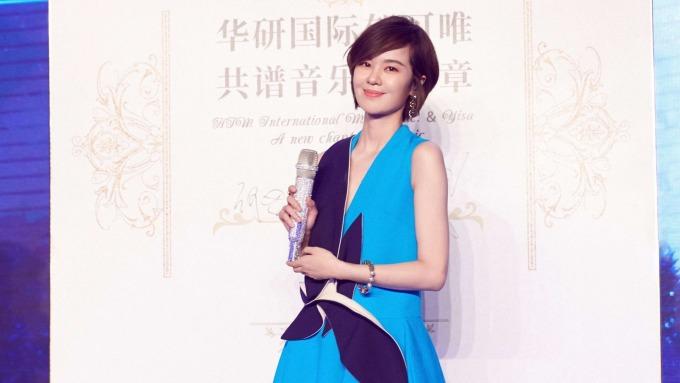 中國女歌手郁可唯為華研音樂旗下歌手。(圖:取材自華研官網)