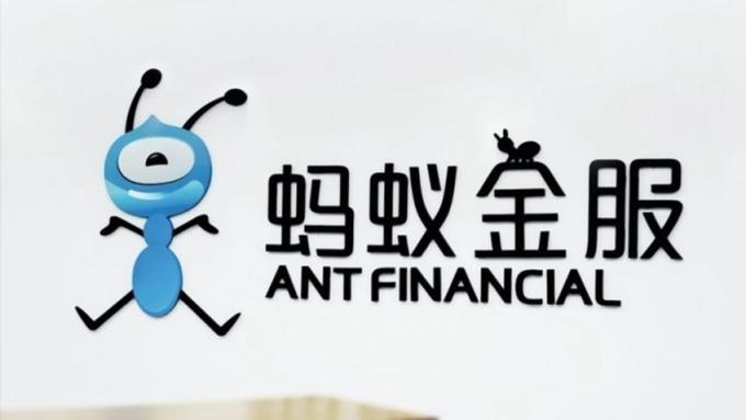 螞蟻金服消費者貸款已達6000億元人民幣,是建行的近3.7倍。 (圖:百度百科)