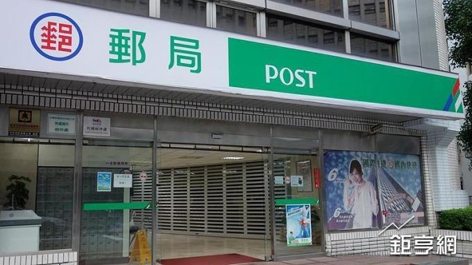 郵局員工盜用7億保費 基隆轄下46個郵局半年禁賣保單