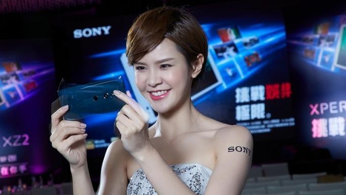 台灣為Sony Xperia XZ2首賣國家之一。(圖:Sony提供)