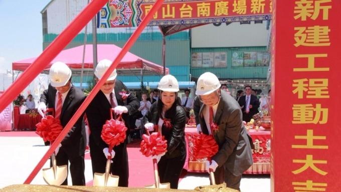 台南六福莊去年7月動土,不過考量市場變化,六福決定終止此開發案。(圖:六福提供)