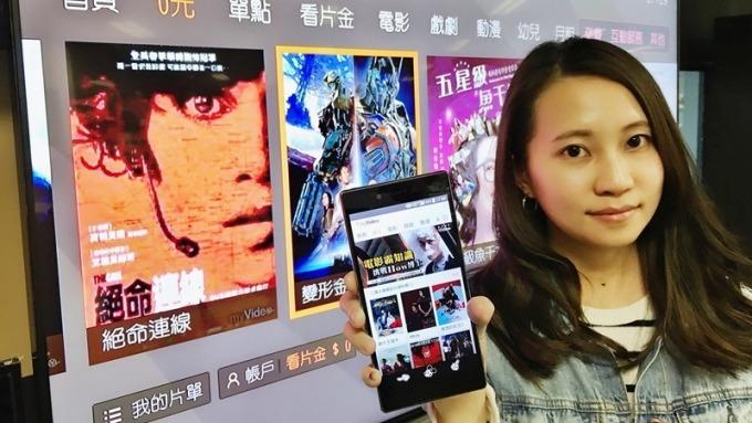 台灣大myVideo積極搶攻市場。(圖:台灣大提供)