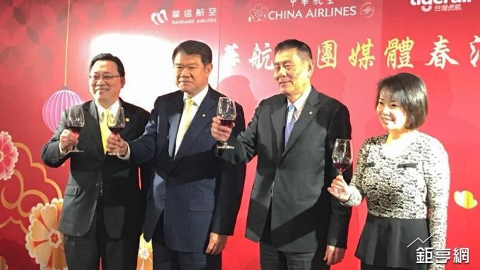 華航三大營運引擎啟動 今年客貨運皆樂觀