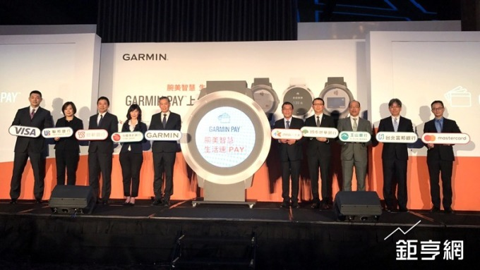 穿戴裝置消費時代來了,Garmin Pay正式上線。(鉅亨網記者陳慧菱攝)