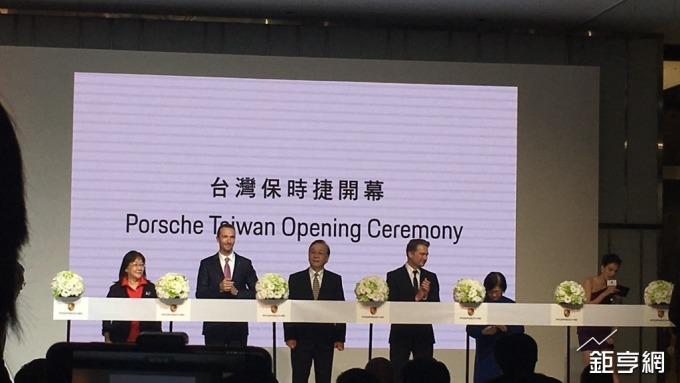 保時捷台灣分公司正式營運 全新展示中心進軍新北