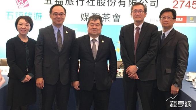 五福預計4/16上櫃 今年強打日本和歐美旅遊