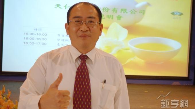 天仁董事長李國麟。(鉅亨網記者張欽發攝)