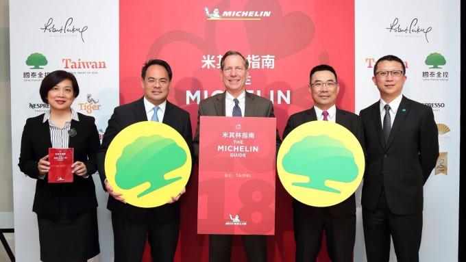 國泰金控為臺北米其林指南獨家官方金融合作夥伴。(圖:國泰金控提供)