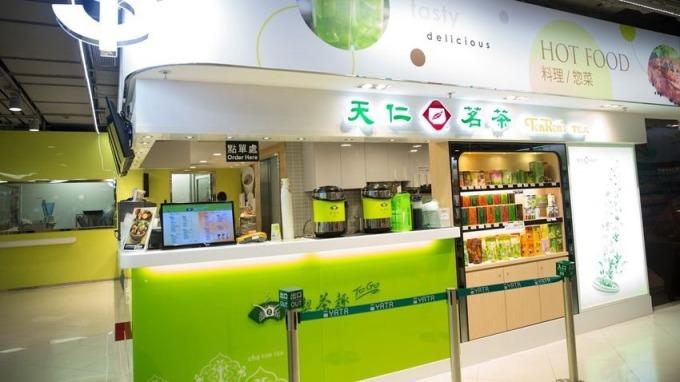 「天仁茗茶」經營商賓仕國際首日掛牌每手賺11920港元,相當於可喝627杯奶茶。 (圖取材自網路)