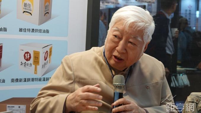 〈鴻海FII獲通過〉上海南僑A股上市案已進入送件前實質審查階段