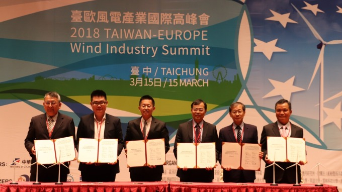 台灣首家風能訓練公司將成立 明年1月對外招生