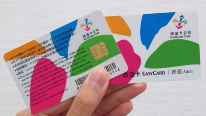 無信用卡族注意了!悠遊卡首波可綁定3銀行帳戶 每日最高自動加值3000元