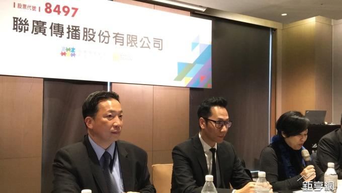 左起為聯廣財務長蔡哲斌、執行長程懷昌與董事長余湘。(鉅亨網資料照)