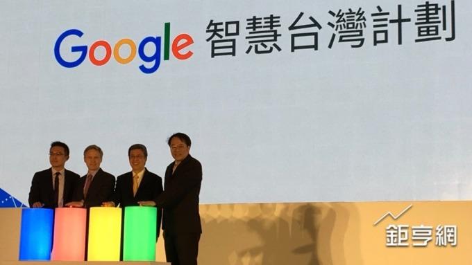 〈谷歌智慧台灣計畫〉資料中心啟動第四期擴建 台供應鏈受惠