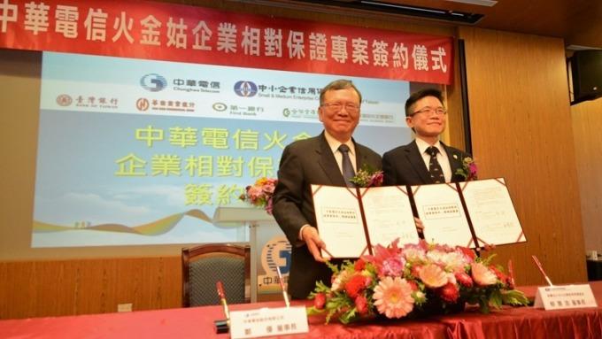 中華電捐5千萬扶植新創企業 鎖定物聯網、資安、大數據