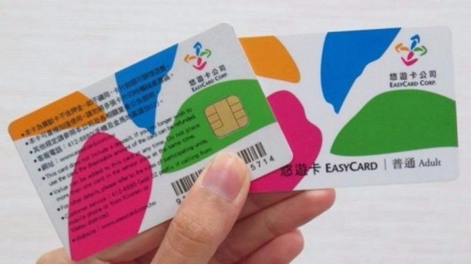 悠遊卡也能網路購物刷卡支付 4月上線試營運