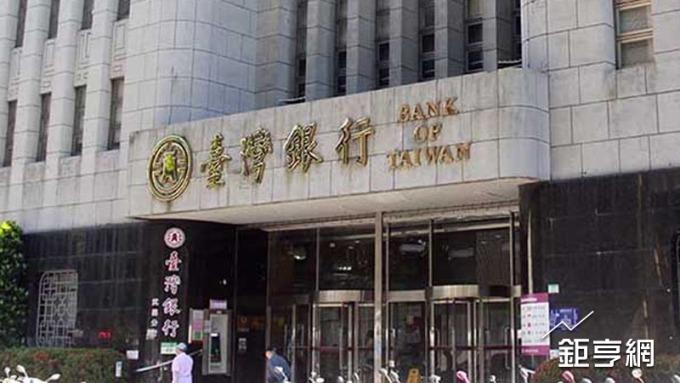 臺灣銀行喊出今年要拚千億房貸目標,引發市場關注。(鉅亨網資料照)