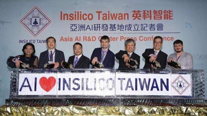 美國Insilico Medicine攜手生技中心等單位 成立亞洲A.I.研發中心