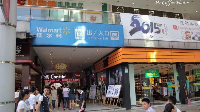 沃爾瑪加入騰訊派:中國西部分店停用支付寶 改採微信支付