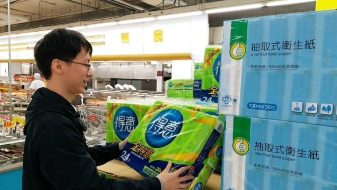 〈造紙法說〉衛生紙之亂 電商供貨需求仍吃緊 永豐餘滿班生產已破紀錄