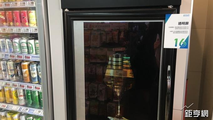 透明屏冷藏櫃,透過螢幕變化介紹櫃內商品。(鉅亨網記者王莞甯攝)