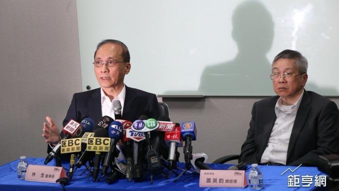 東洋董事長林全(左)。(鉅亨網記者李宜儒攝)