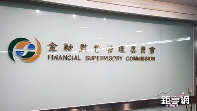 外國政府4月可來台發行國際板債券 只有中國大陸不行