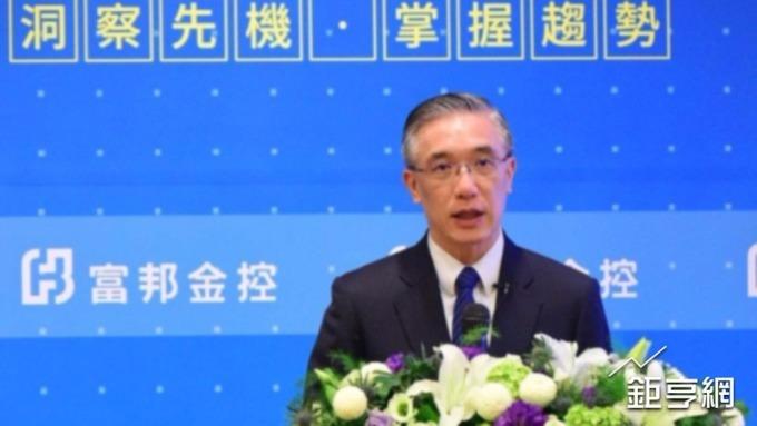 富邦金控首席經濟學家羅瑋。(鉅亨網資料照)