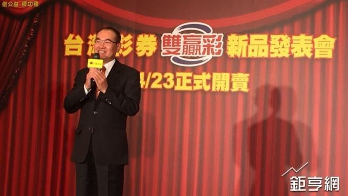 台彩今(10)日宣布推出全新電腦型彩券「雙贏彩」,圖為台彩總經理蔡國基。(鉅亨網記者許雅綿攝)
