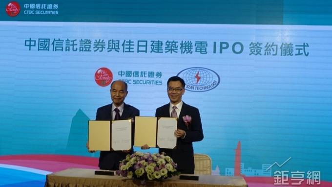 佳日董事長簡永昌(左)與中國信託證券總經理林明杉簽約輔導上櫃掛牌。(鉅亨網記者張欽發攝)