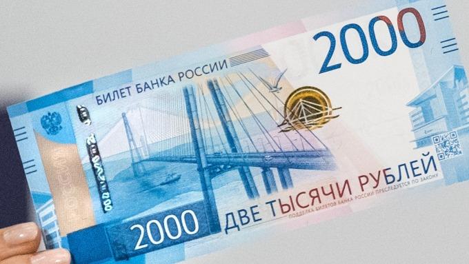 俄羅斯盧布。(圖:AFP)