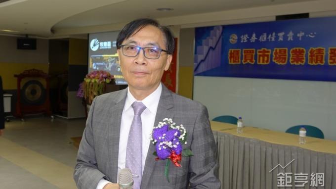 牧德董事長汪光夏。(鉅亨網記者張欽發攝)