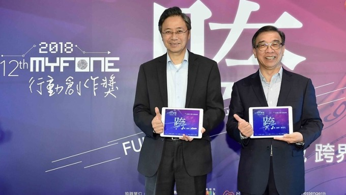 台灣大基金會董事長張善政(左起)台灣大總經理鄭俊卿宣布myfone行動創作獎起跑。(圖:台灣大提供)