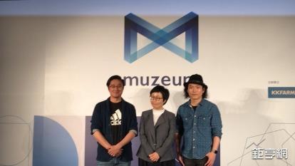 左起為KKFARM 總裁兼合夥人黃凱偉、文化部次長丁曉菁、KKFARM合夥人吳柏蒼。(鉅亨網記者林薏茹攝)
