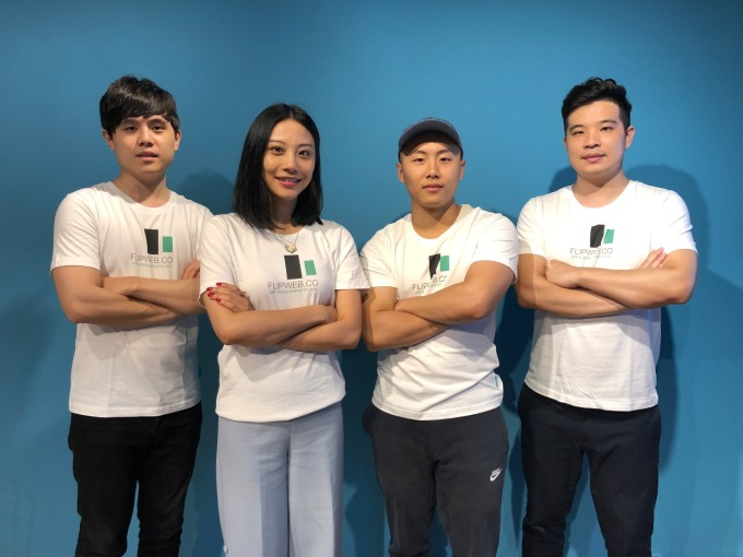 FLIPWEB團隊,一起開拓台灣虛擬資產交易市場服務。(FLIPWEB提供)