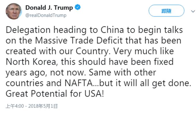 川普說,跟北韓問題一樣,美中貿易逆差問題應該在多年前就解決了。 (圖:川普twitter)