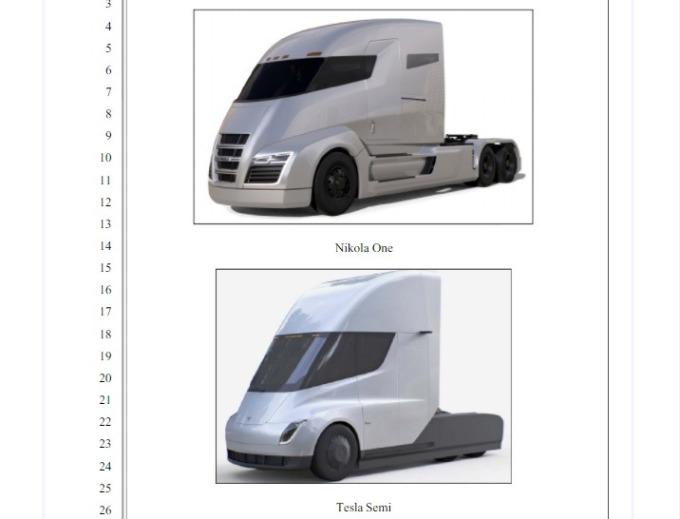 法院文件顯示兩家公司設計的拖車頭      (圖取自法院文件)