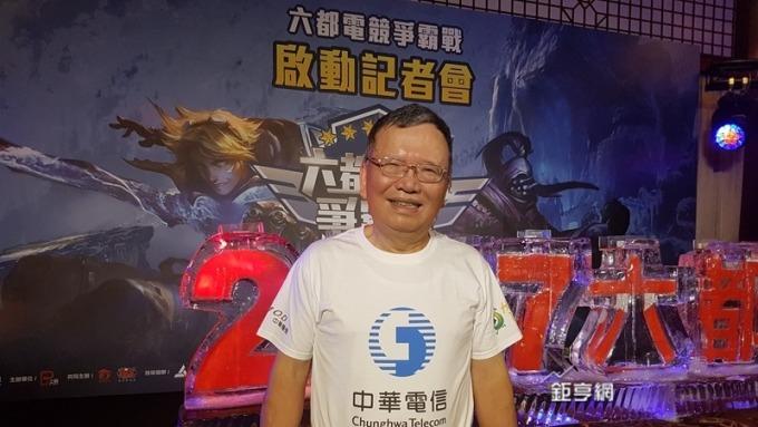 中華電重燃499吃到飽戰火。圖為董事長鄭優。(鉅亨網資料照)