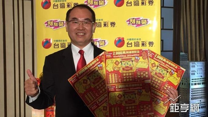 台彩總經理蔡國基。(鉅亨網資料照)