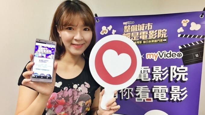 499帶動台灣大myVideo月租新用戶成長。(圖:台灣大提供)