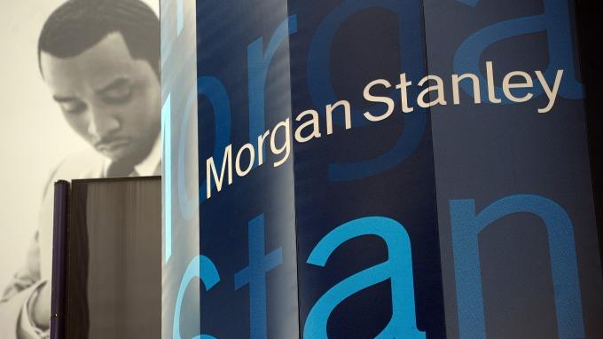 摩根士丹利和摩根大通不約而同地發出「容易錢的時代結束了」的感嘆。(圖:AFP)