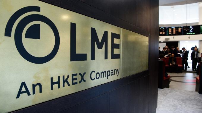 LME將推出電池金屬交易合約      (圖:AFP)
