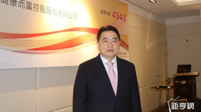 康控-KY董事長呂朝勝。(鉅亨網記者李宜儒攝)