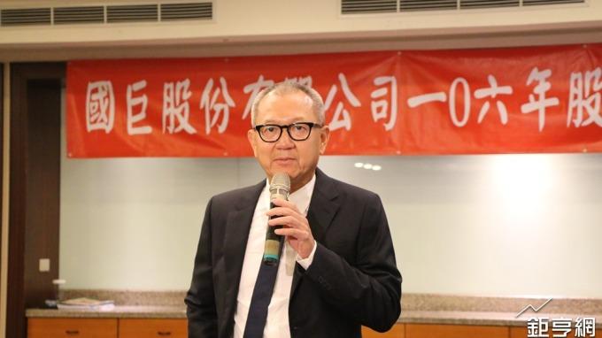 國巨董事長陳泰銘。(鉅亨網記者李宜儒攝)