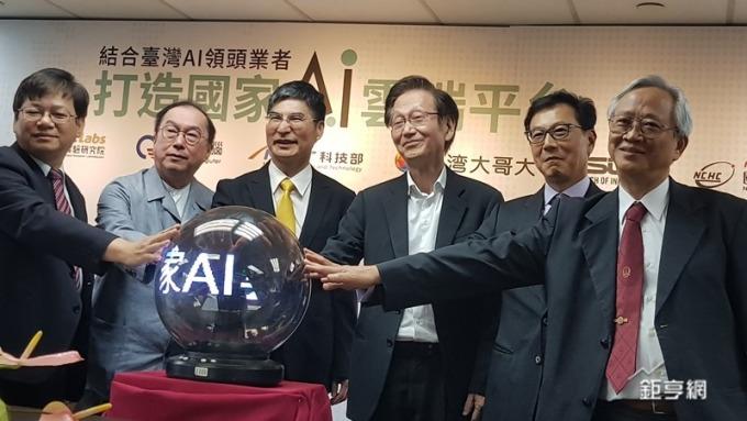 〈AI 國家隊〉科技部揪三巨頭打造AI雲端平台 年底試營運、明年啟用