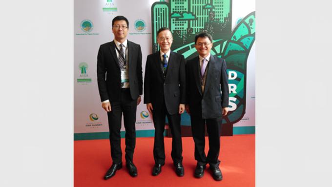 台灣首家水泥公司獲獎 亞泥獲頒綠色領導獎