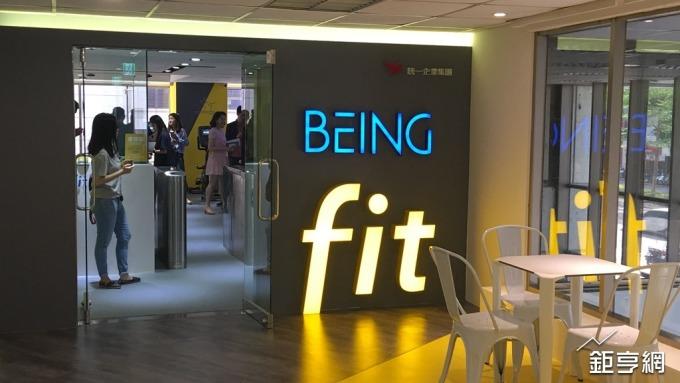 首家「7-ELEVEN x BEING fit」運動複合店。(鉅亨網記者王莞甯攝)