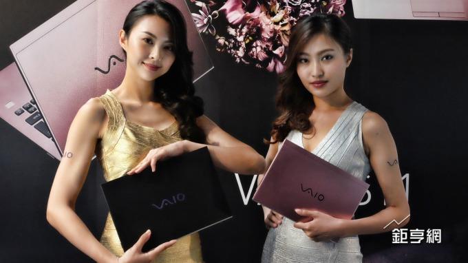 VAIO重回亞洲市場的啟示 商用市場成長俏 品牌廠新戰場