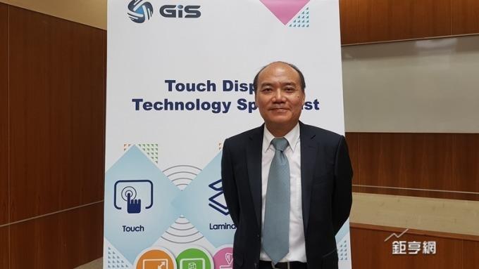 〈GIS股東會〉屏下指紋辨識Q3量產 聚焦手機大廠商機