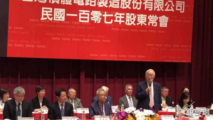 〈台積電股東會〉談中國半導體 張忠謀:未來幾年將明顯進步 但與台積電仍有差距